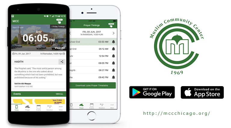 MCC / MEC Chicago App for Android and iOS